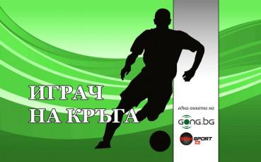 Николас Варела бе определен за играч на мача на Черно море – Ботев