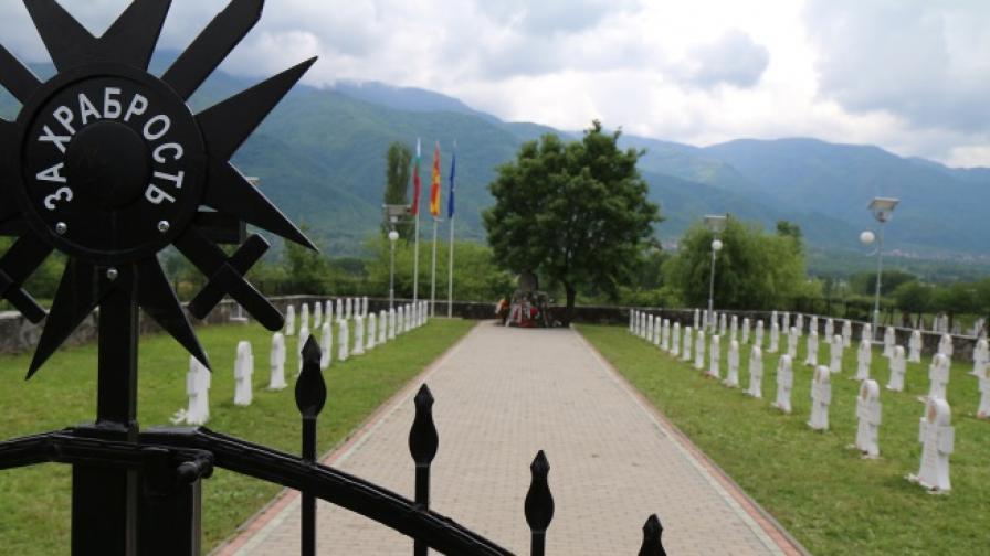 Честваме Деня на храбростта и на българското военно гробище в Ново село, Македония