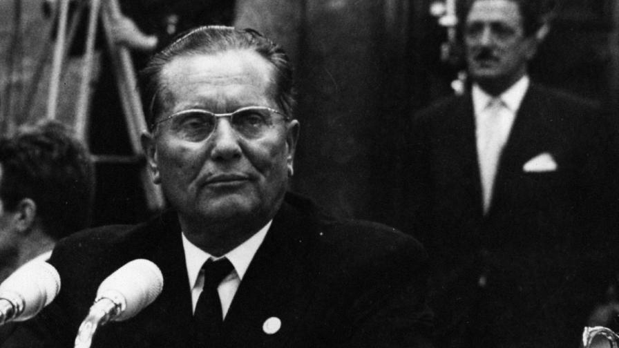 Йосип Броз Тито през 1961 г.