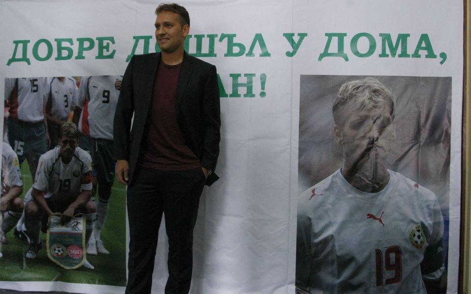 Стенли отново у дома: Качих се с усмивка на самолета за България