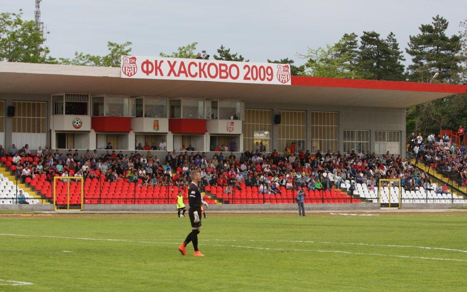 В Хасково подеха кампания за възраждането на футбола в града