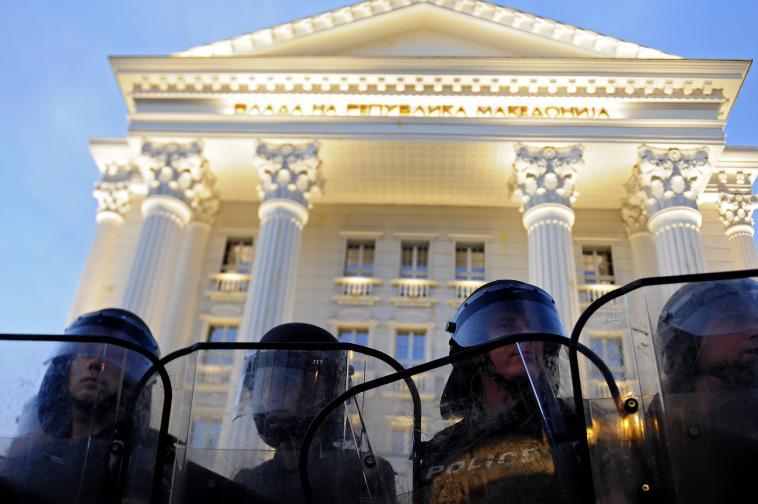 Скопие Македония протест