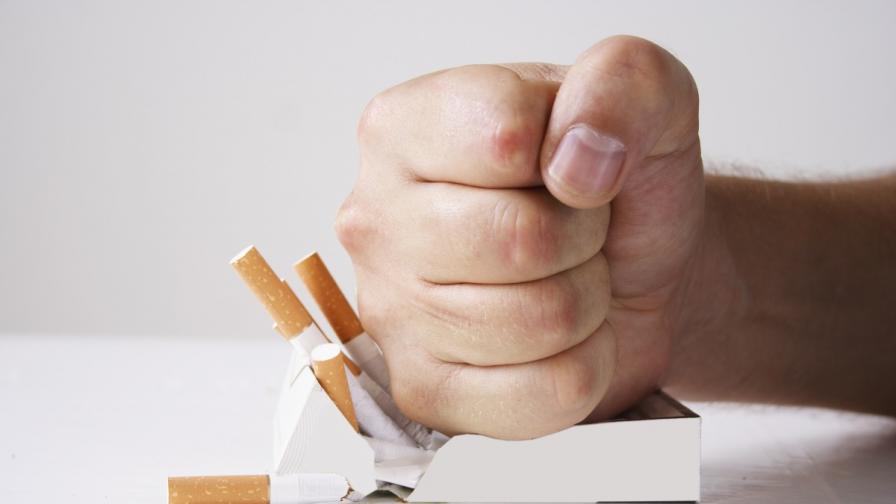 Учени: Никога не е късно пушачите да откажат цигарите