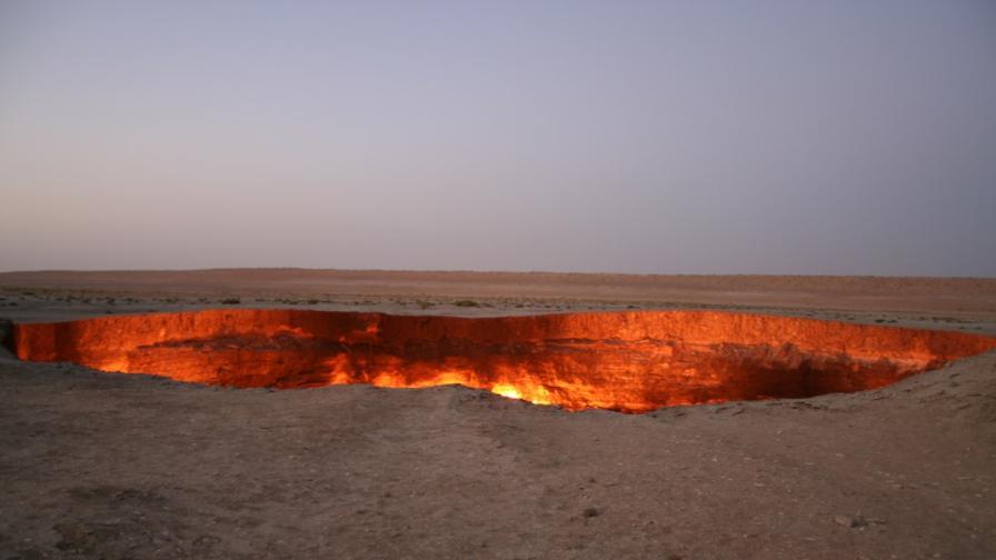 Как се влиза в огнен кратер?