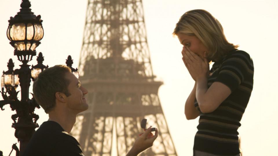 Предложение за брак? Да, но не пред публика
