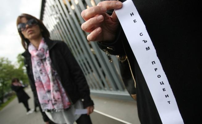Журналисти от БНР на протест заради намалени хонорари