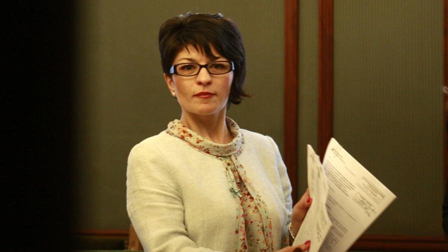 Десислава Атанасова от ГЕРБ