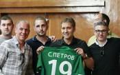 Стилиян Петров<strong> източник: LAP.bg</strong>
