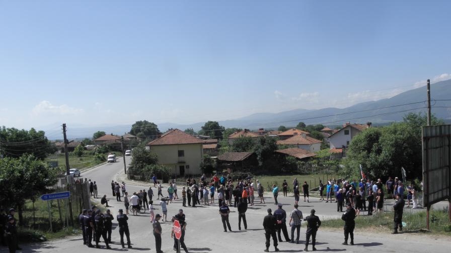 Протести заради ромите в Гърмен - и утре