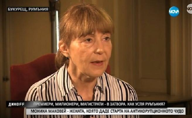 Моника Маковей обвини Борисов в лъжа и нежелание за реформи