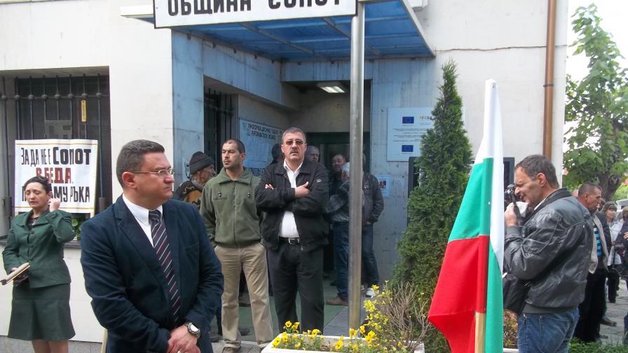 Протестиращи пред сградата на община Сопот