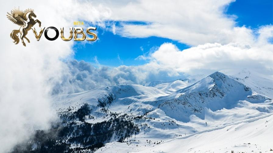 Печеливша снимка от фотографски конкурс на VOUBS. Авторката е Мая Илиева от България и е наградена с 400 евро.
