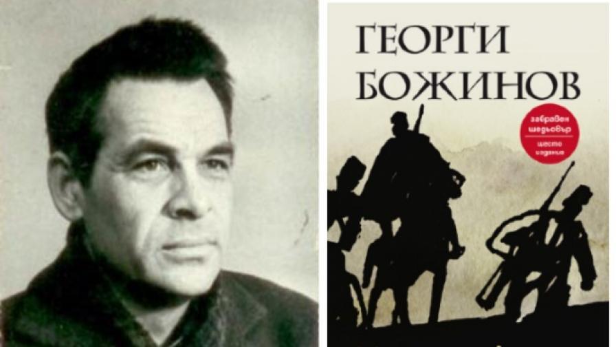 """""""Калуня-каля"""" е най-търсената книга у нас за последната година"""