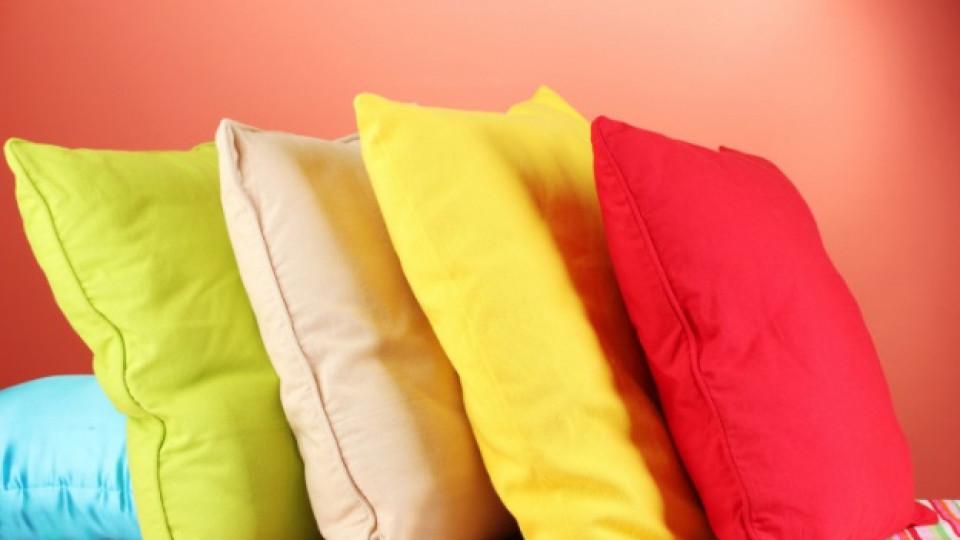 Как да почистим възглавницата от мемори пяна