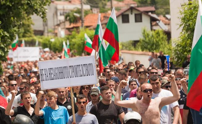 Жители на Гърмен излизат на протест пред МС