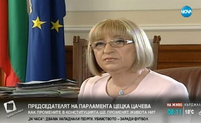Цачева: Надявам се да падне границата за признаване на референдумите