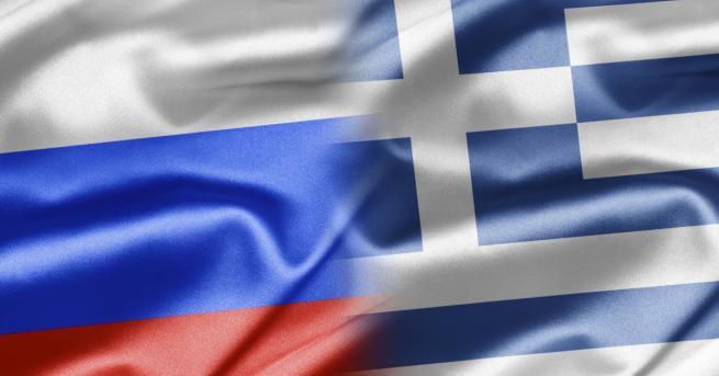 Гръцкото правителство е решило да изгони двама руски дипломати и