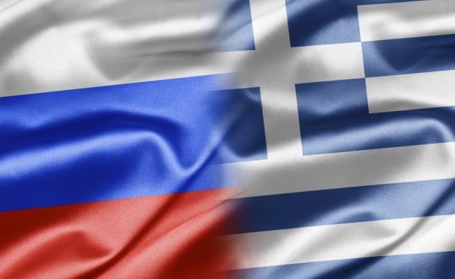 Медия: Гърция гони руски дипломати заради името на Македония