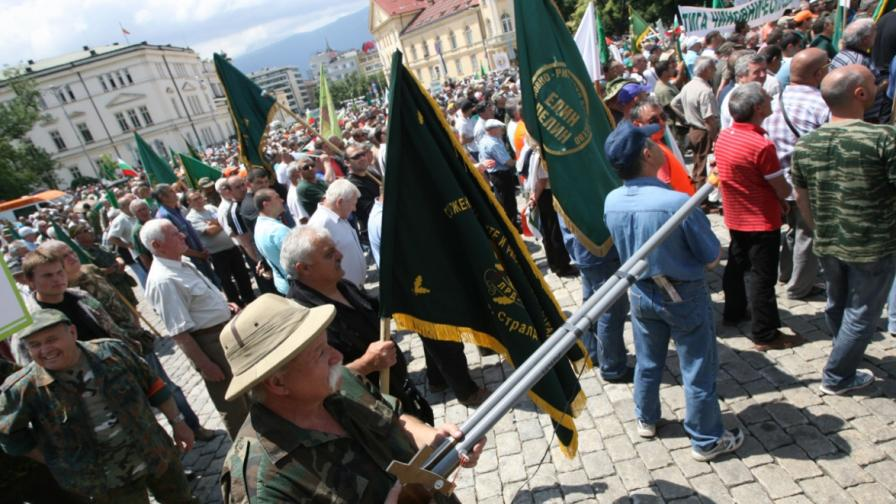 Протестът на ловците в София
