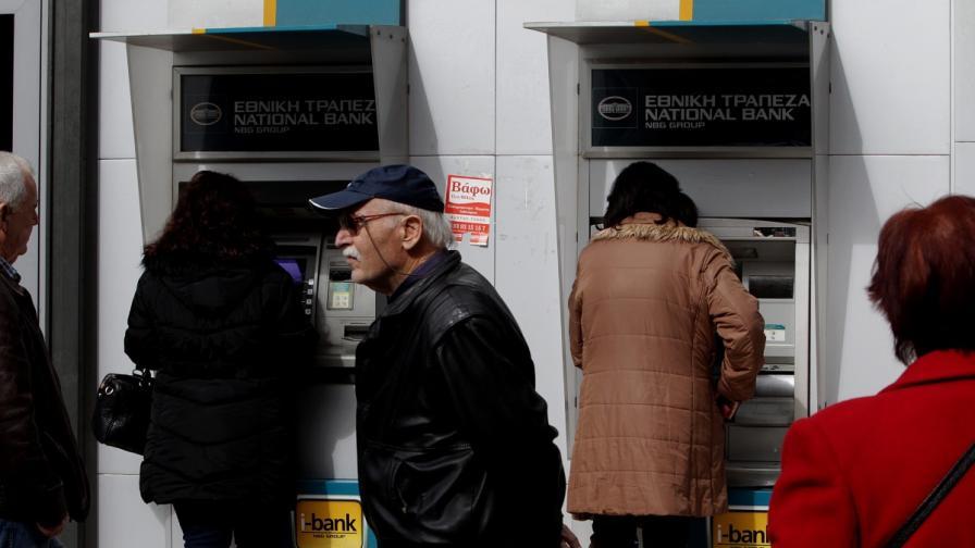 """ЕС имал """"спешен план"""" за избягване на банкова паника в Гърция"""
