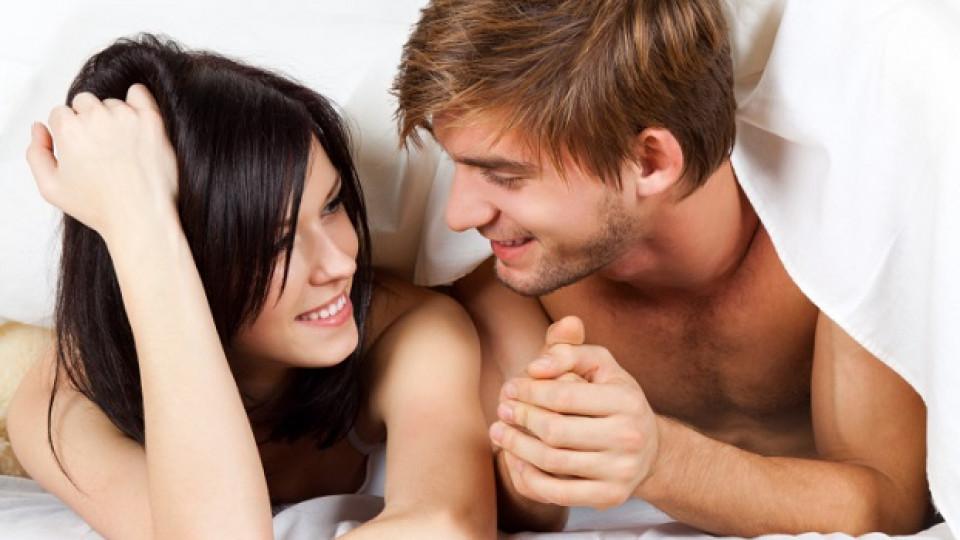 Секс на първа среща? Забрави