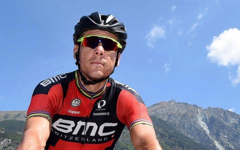 Филип Жилбер спря участието си в Тур дьо Франс