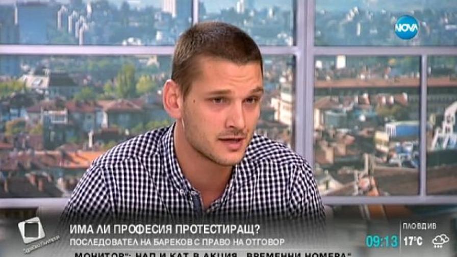 Симеон Милков