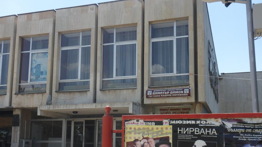 Театърът в Кърджали е пред стачка