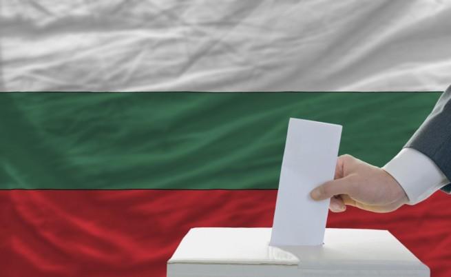 Изборни шашми около вота