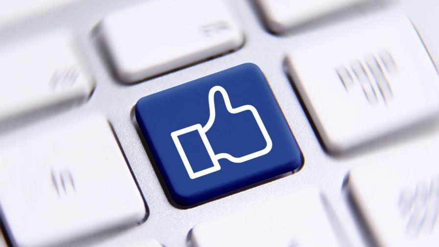 Фейсбук ни действа като наркотик