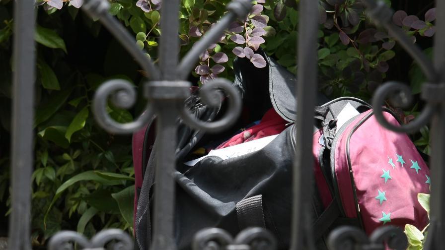 Сак в посолство в София вдигна на крак полицията
