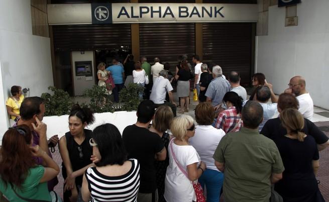 ЕК публикува предложенията на кредиторите, за да ги видят гърците