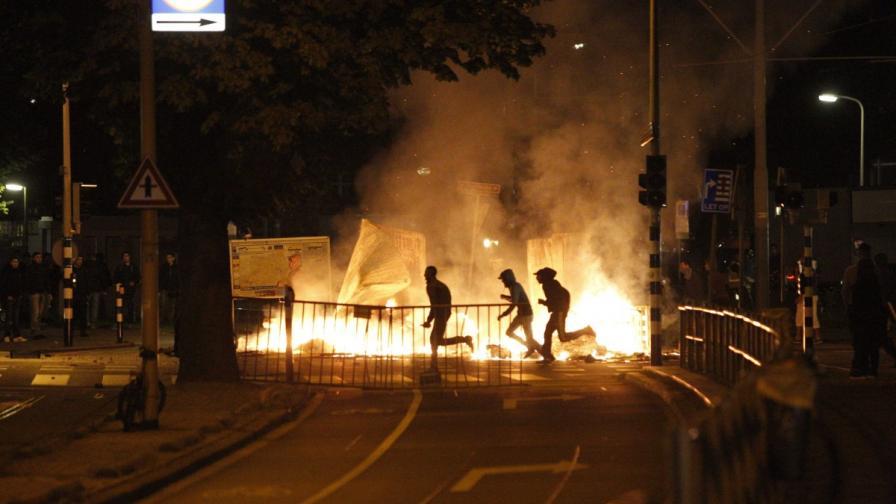Арести в Хага след улични безредици
