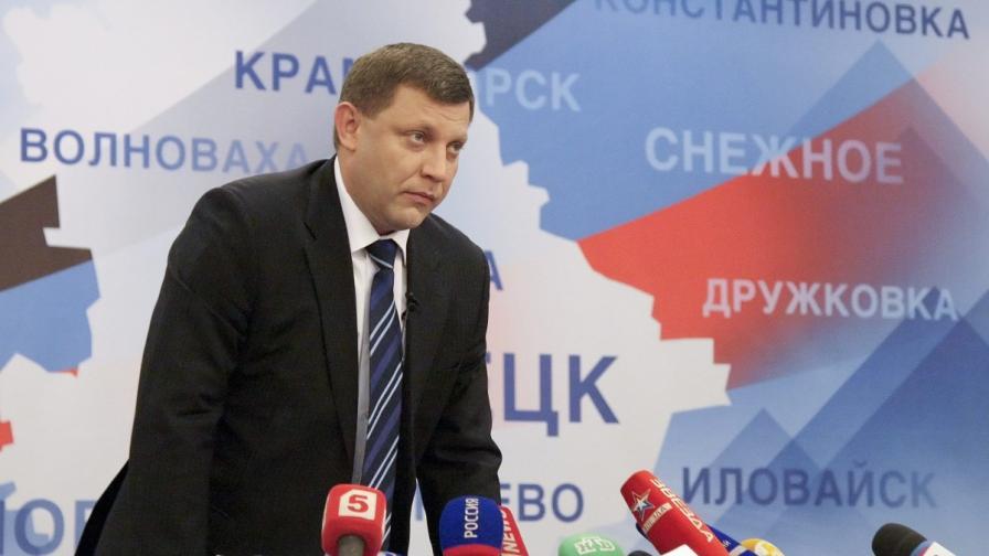 """ДНР въвежда """"специален режим на самоуправление"""""""