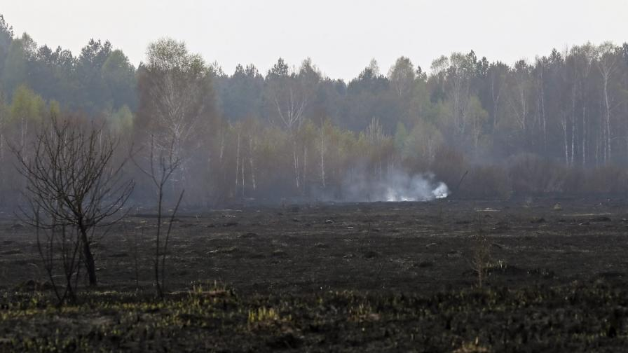 Торфеният пожар край Чернобил все още не е угасен