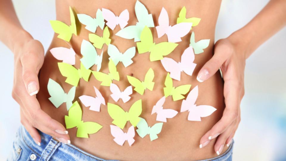 Какво причинява рак на маточната шийка и как да се предпазим