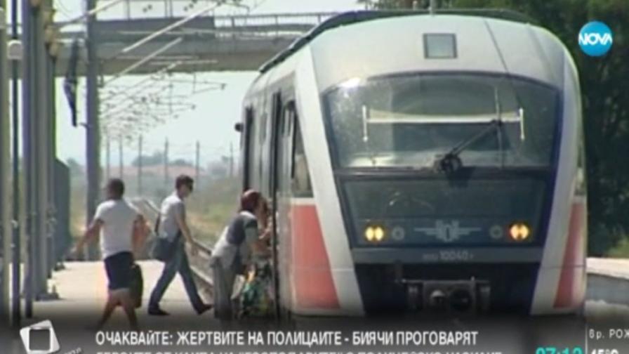 Влакове като сауни въпреки ремонти за 300 хил. лв.