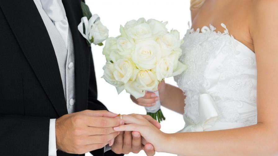 Три пъти е спаднал броят на браковете у нас
