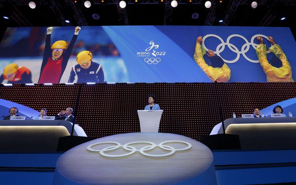 Пекин тества съоръжения за зимни олимпийски игри през 2022