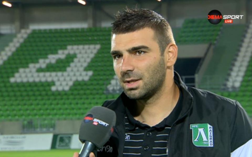 Владо Стоянов: Да не се превъзбуждаме, чакат ни много тежки 90 минути