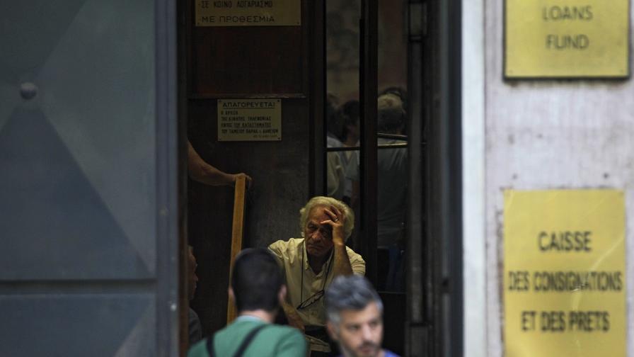Гърция и кредиторите се договориха за пенсионните реформи