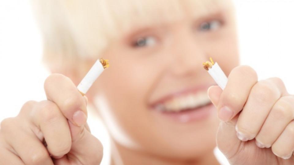 На жените им е по-трудно да откажат цигарите