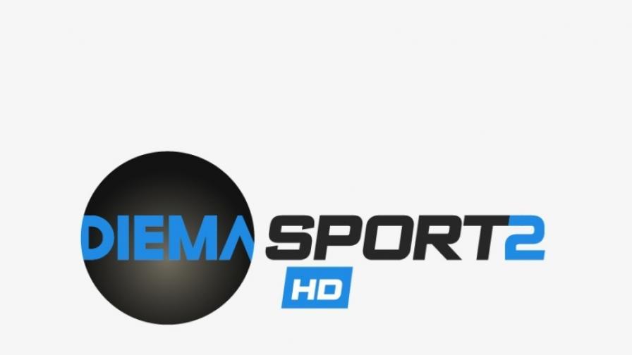 Нова придоби телевизионните и онлайн права за френското футболно първенство Лига 1