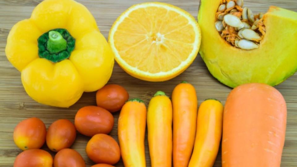 Жълти зеленчуци в полза на здравето