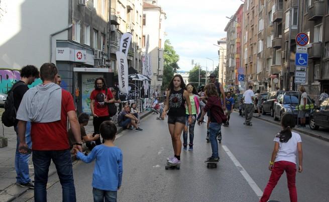В сърцето на София - спорт и изкуство на улицата (видеа)