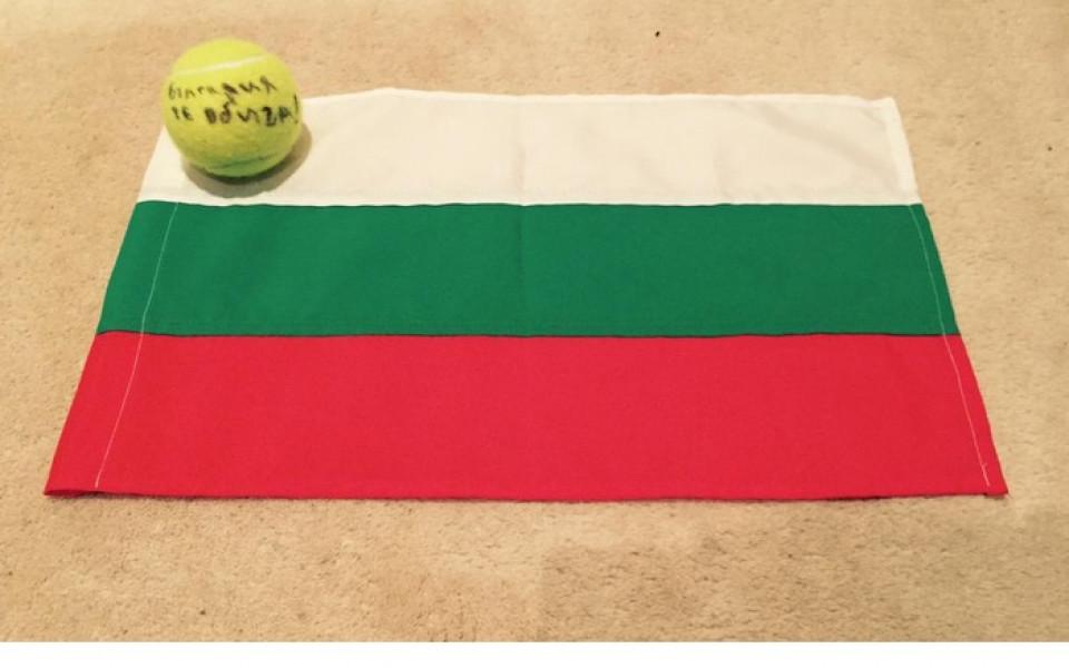 СНИМКА: Гришо се обясни в любов на България