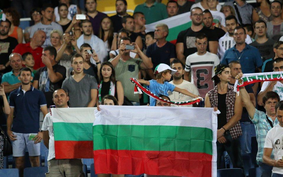 БФС връща пари на феновете, закупили билети за мача с Чехия