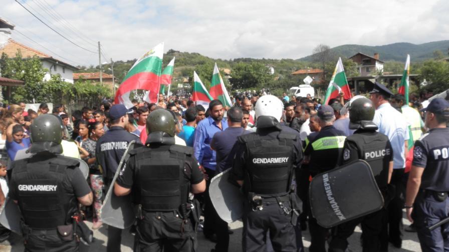 Протестът на ромите в Гърмен