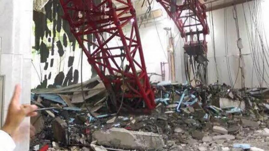 Над 100 жертви и 230 ранени в Голямата джамия в Мека