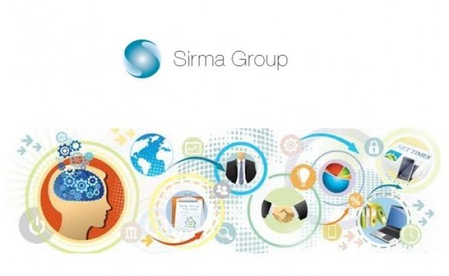 Сирма Груп започва предлагане на акциите си
